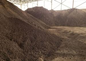 新疆镁铁砂