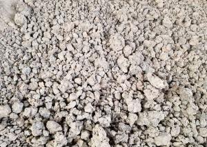重烧镁砂生产